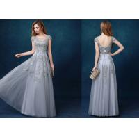 Buy cheap Fashionable Evening Grey Prom Dresses / Fitted Girls Prom Formal Wear from wholesalers
