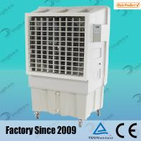 Buy cheap China supplier energy efficient air conditioners from wholesalers