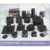 Buy cheap Minilab Lens from wholesalers