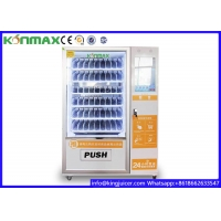 Buy cheap 267PCS 24h Snacks And Drinks Vending Machine With Credit Card Or Cash Payment System from wholesalers