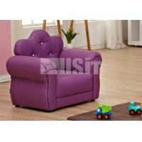 Buy cheap USIT Multi Functional Kids Sofa Children Toddler Birthday Gifts Purple Color from wholesalers