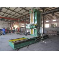 Buy cheap End Face Milling Machine from wholesalers