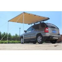 Side&Rear Awning Manufactures