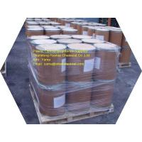 Buy cheap Plastic additives Optical Brightener for Plastics and Rubber > FP-127 378 for PVC foam sheet from wholesalers