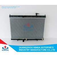 Buy cheap 2014 X - TRAIL T32 Nissan Radiator Aluminum Radiator Repair 16mm from wholesalers