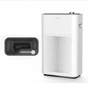 Wholesale Olansi A3C Simple Simple Simple Operation Electric Portable Air Purifier With Real HEPA Filter from china suppliers