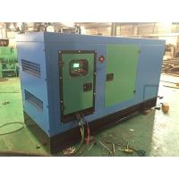 Buy cheap Brushless Self Excited Silent Diesel Generator 40KW / 50KVA 60Hz Generator from wholesalers