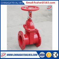 good quality ductile iron DN 15 DN50 Gate valve made in china
