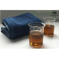 Buy cheap Neutral Cellulase Enzyme For Bio - Stone Washing Denims Used In Garment Wet - Processing from wholesalers