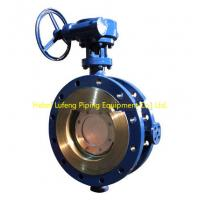 Buy cheap Worm Gear Actuated Flange Triple Eccentric Butterfly Valve from wholesalers