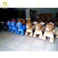 Hansel kids battery powered animales electricos montables Manufactures