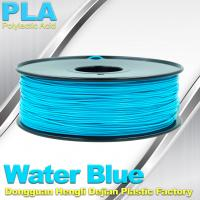 Buy cheap Good Elasticity  PLA 1.75mm Filament For 3D Printer Consumables Material from wholesalers