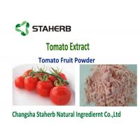Buy cheap Spray Dried Tomato Dehydrated Fruit Powder Organic Good Water Souble Food Grade from wholesalers
