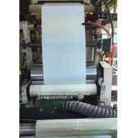 Buy cheap Polyimide PCB Heat Resistant Adhesive Tape Barcode Label Adhesive Sticker Roll from wholesalers