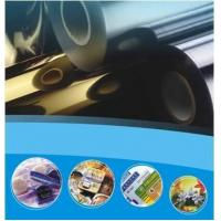 Buy cheap Rigid PVC Film/sheet from wholesalers