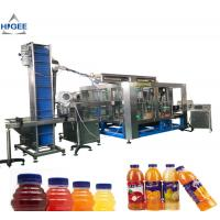 Buy cheap Juice filling machine with apple mango fruit processing plant aseptic small drink bottling with hot sealing packing mach from wholesalers