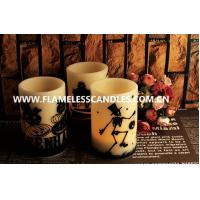 Buy cheap Indoor Outdoor Flameless Halloween LED Candles , LED Votives for Halloween Holiday Gift from wholesalers