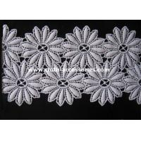 Buy cheap Cotton Chemical Floral Lace Trim Fabric Chrysanthemum Shape For Wedding Accessories from wholesalers