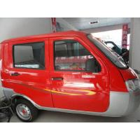 Wholesale 150cc Passenger Electric Motorized Tricycle LS150P Single Cylinder from china suppliers