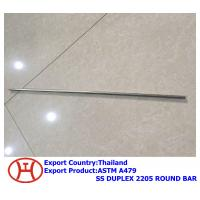 Buy cheap ASTM A479 SS DUPLEX 2205 ROUND BAR from wholesalers