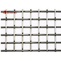 Buy cheap Aluminum Wire Lock Crimped Woven Wire Mesh For Balcony Railings And Stair Railings from wholesalers