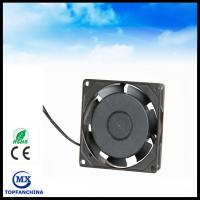 Customized Small 7 Blade AC Brushless Fan Car Ventilation Fans PA-66 UL 94 V-0 Bobbin Manufactures
