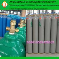 Industrial argon gas cylinder for sale Manufactures