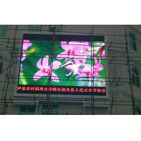 Wholesale High Resolution P8 Outside Curved LED Screen / LED Display Board , 1R1G1B Pixel from china suppliers
