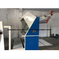 Buy cheap Elastic Fabric Full Automatic Fabric Inspection Machine 5-54m/Min Speed from wholesalers