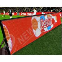 Buy cheap Outdoor Waterproof Stadium Perimeter Led Display 16mm Sports LED display from wholesalers