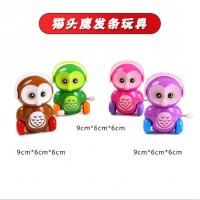 Buy cheap Christmas Gift Plastic Wind Up Toys Owl Shaped Color Customized 0.04 Kg Weight product