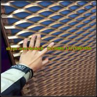 Buy cheap Aluminum expanded metal mesh for building facade from wholesalers