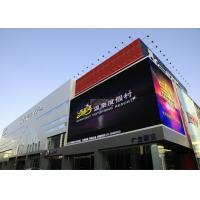 Buy cheap P5mm High Resolution IP65 Waterproof Outdoor Advertising LED Display Large LED Billboard from wholesalers