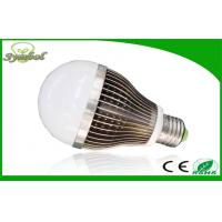 Buy cheap 20W 1800LM COB LED Lighting Bulbs Replace Traditional CFL Lamps from wholesalers