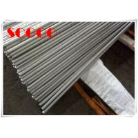 Buy cheap Expandable Precision Alloy Seamless Pipe 4J29 For Electronics Industry product