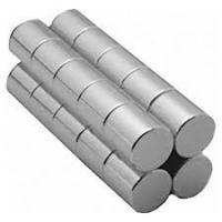Buy cheap N series ( N33-N50 ) Quadrupole Neodymium Cylinder Magnets N52 with Epoxy Coating from wholesalers