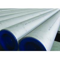 Buy cheap Seamless Stainless Steel Tubing Astm A312 Tp316h 1.4919 For Construction from wholesalers