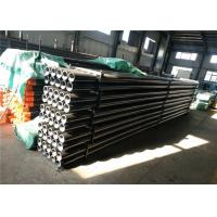 Buy cheap Non-dig HDD Drill Pipe For Ditch Witch Horizontal Directional Drilling Machine from wholesalers