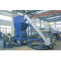 Buy cheap 500KG Waste Plastic Recycling Machine, PET Bottle Washing Production Line from wholesalers