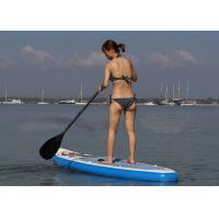 Buy cheap Folded Inflatable Windsurf Sup Board Standing Blue Multi - Function from wholesalers