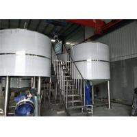 Buy cheap 12KL Commercial Brewing Equipment , Craft Brewing Equipment CE Certificated from wholesalers