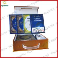 Buy cheap Word by Word Combine Holy Quran Read Pen , Holy Koran Reading from wholesalers