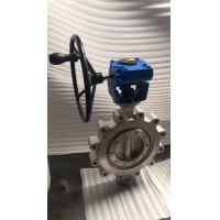 China Reliable Sealing Triple Eccentric Butterfly Valve Light Weight Triple Offset Valve on sale