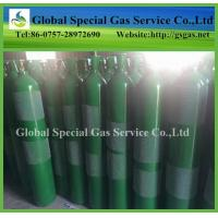 oxygen and acetylene tanks high pressure vessel gas cylinder 3L-50L Manufactures