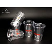Wholesale Recyclable Disposable Plastic Dessert Cups Crack Resistant Food Safe Grade from china suppliers