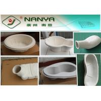 Buy cheap Molded Paper Pulp Medical Care Products / Bed pan / Kidney Tray / Urinal Pot from wholesalers