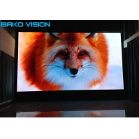 Buy cheap Indoor P2.5 P1.875 Small Pixel Pitch LED Display 4K HD Video Wall for Studio Meeting Room from wholesalers