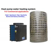 Wholesale Safety Commercial Heat Pump Water Heater System Galvanized Sheet Housing Material from china suppliers