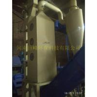 China jufeng supply jf1800 Vertical wind machine Stainless steel gray  8000 on sale