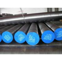 Buy cheap Forged Round Steel Bars/rods from wholesalers